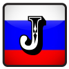 Jose - russianforfree.com